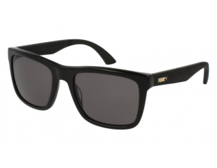 Sluneční brýle Puma - Puma PU0040S-002