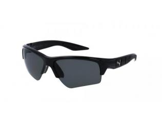 Sluneční brýle Puma - Puma PU0056S-002